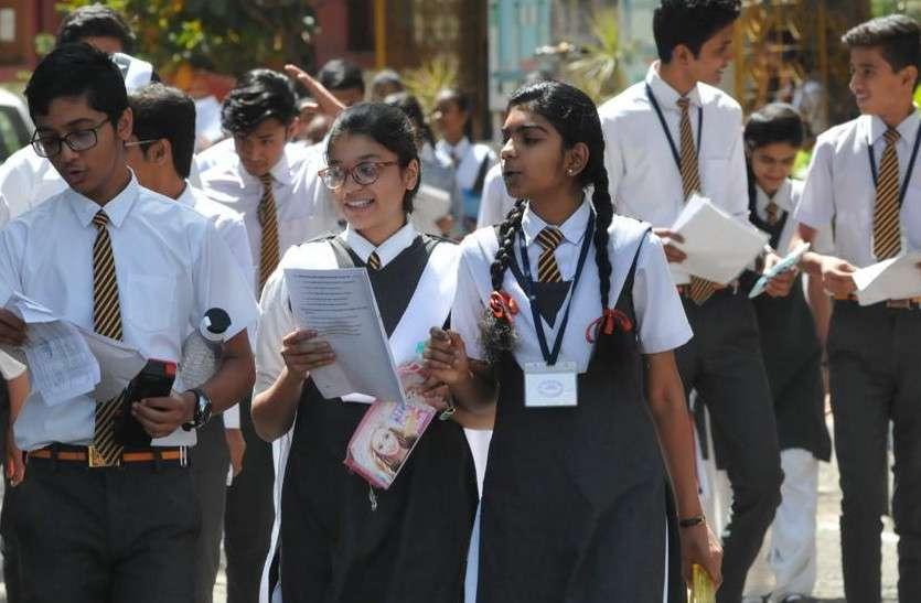सीबीएसई के 6 लाख विद्यार्थी बुधवार को दोबारा देंगे अर्थशास्त्र का पेपर