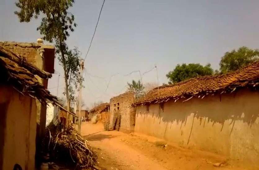 30 साल का दर्द, करंट न आने से इस गांव में नहीं होती शादियां