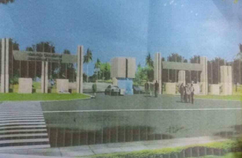 स्वयं के भवन का सपना होगा पूरा, आंतरिक तैयारियों में जुटा यूनिवर्सिटी प्रबंधन