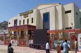 LIVE : सीएम का संवाद सुमेरपुर में, चंद मिनटो में सीएम पहुंचेगी सभास्थल....