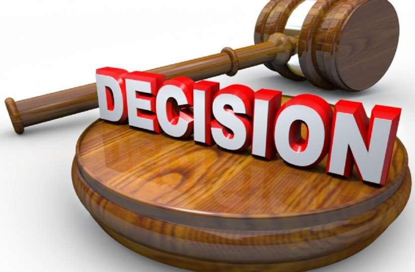 DECISION : मासूम बेटी की गवाही पर पिता के हत्यारे चाचा को आजीवन कारावास