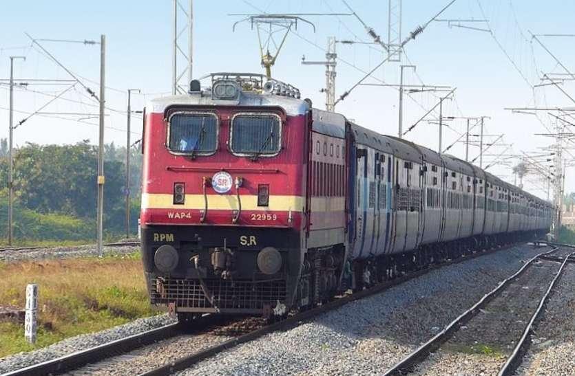 रेलवे एग्जाम की तैयारी को लेकर स्ट्रेस में हैं तो अपनाएं टिप्स, मिलेगी राहत