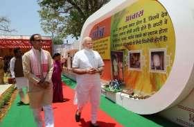 तस्वीरों में देखें प्रधानमंत्री नरेंन्द्र मोदी का मंडला दौरा