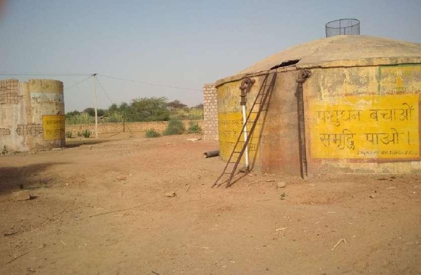 JAISALMER NEWS- नौ माह से नलकूप बंद, पानी को तरस रहे ग्रामीण