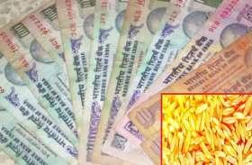चावल के चंद दाने बना सकते हैं आपको मालामाल, इस उपाय से पैसों की तंगी होगी दूर