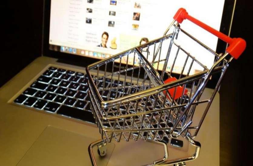 आॅनलाइन शाॅपिंग करते वक्त रहें सावधान, हर तीन में से एक सामान है नकली