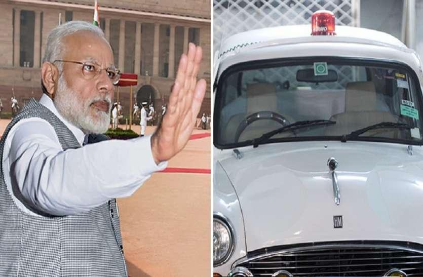 प्रधानमंत्री मोदी के पास 'एक थी कार', जिसे बेचकर किया कुछ ऐसा...