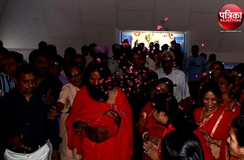 बांसवाड़ा : बाबा रामदेव के स्वागत में बिछाए पलक-पावड़े, योग शिविर में शहरवासी उमड़े