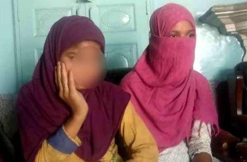 सम्भल में सौतेली मां ने पैसों की खातिर तीन-तीन बेटियों को राजस्थान में बेचा