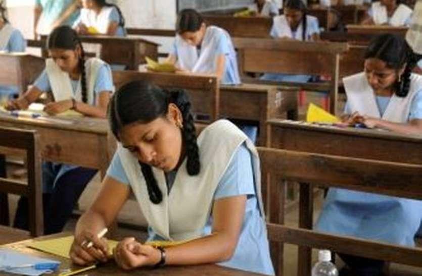 10वीं और 12वीं की अगले वर्ष होने वाली परीक्षाओं की तारीख घोषित, जान लें कब से शुरू होगी परीक्षा