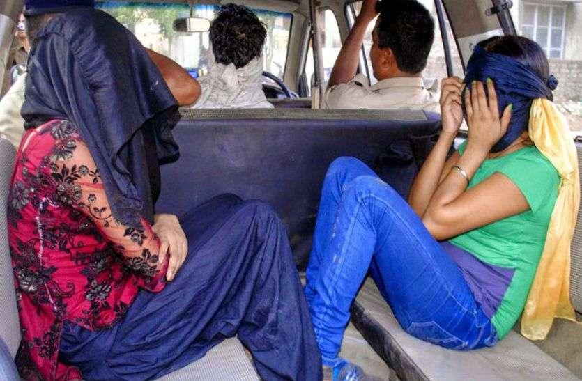 जिस्मफरोशी के धंधे में लगाने महिला ने लडक़ी को दिया सहारा, 1000 रुपए लगाई एक रात की कीमत