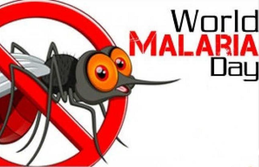 विश्व मलेरिया डे विशेष : मलेरिया से जोधपुर. में 17 साल में एक भी मौत नहीं