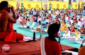 Pics : बांसवाड़ा : वागड़ में पहली बार योगाभ्यास कराने पहुंचे बाबा रामदेव, वागड़वासियों में भारी उत्साह