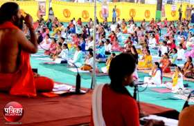 बांसवाड़ा : बाबा रामदेव के सानिध्य में शुरू हुआ योगाभ्यास, योग सीखने पहुंची भारी भीड़