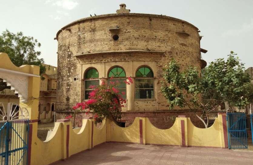 आन, बान व शान की पहचान गढ़हिम्मतसिंह किला