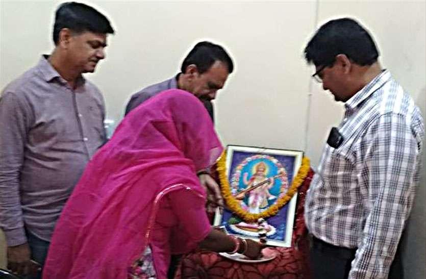 पंचायतीराज दिवस पर संगोष्ठी का आयोजन