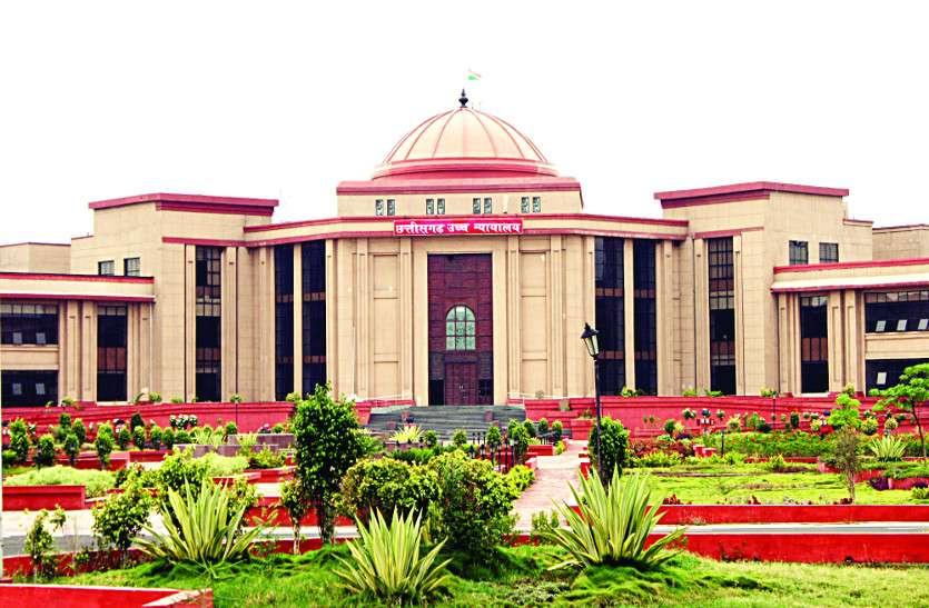 रायपुर नगर निगम ने नहीं दिया हाईकोर्ट में जवाब