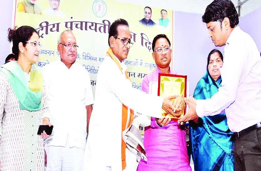केन्द्रीय मंत्री साय ने कहा पंचायती राज में सरपंचों की होती है महत्वपूर्ण भूमिका