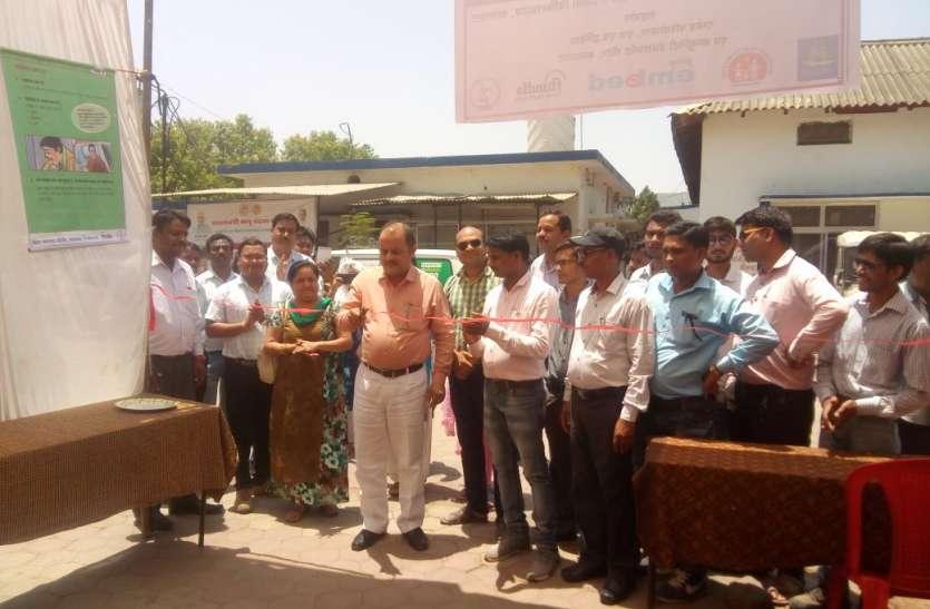 जिला चिकित्सालय में मनाया गया विश्व मलेरिया दिवस