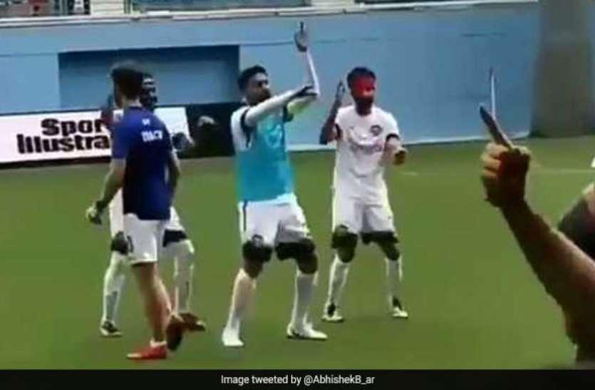 Viral Video: क्यों बीच मैदान में एक साथ नाचने लगे अभिषेक और रनबीर
