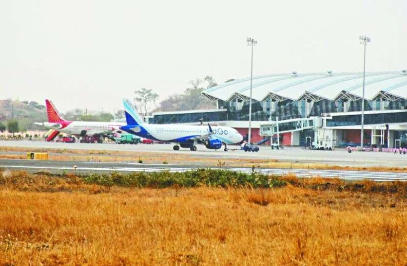 इंदौर एयरपोर्ट 20 लाख प्लस क्लब में शामिल