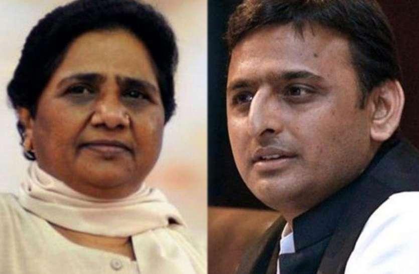 कर्नाटक में नहीं दिखेगा माया-अखिलेश का साथ, अलग-अलग दल को देंगे समर्थन!
