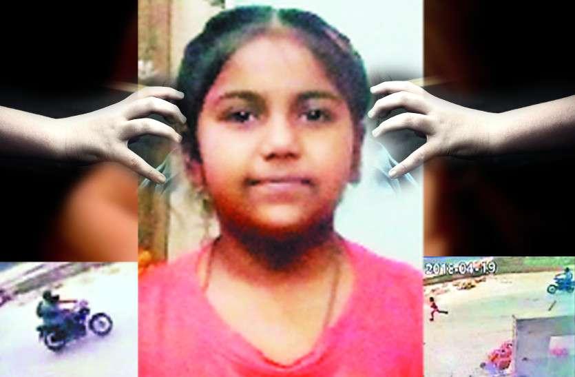 8 साल की बच्ची ने 35 साल के हैवान से ऐसे बचाई जान, बेटियों को सिखाया 'डर' से आजादी का सबक