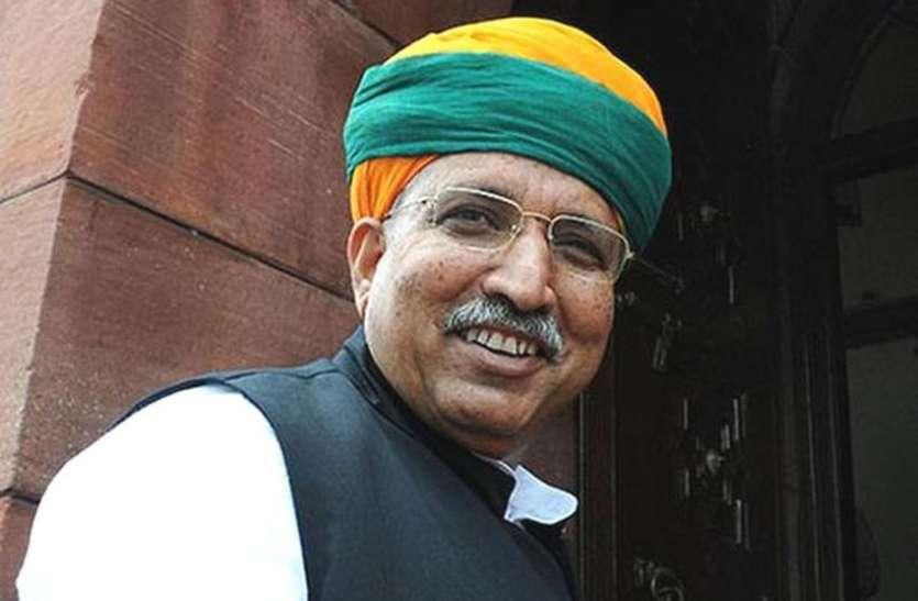 केन्द्रीय मंत्री मेघवाल ने दिए अधिकारियों को निर्देश, पात्र लोगों को दें गैस और विद्युत कनेक्शन