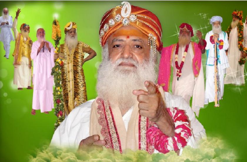 asaram bapu's top avtars collection