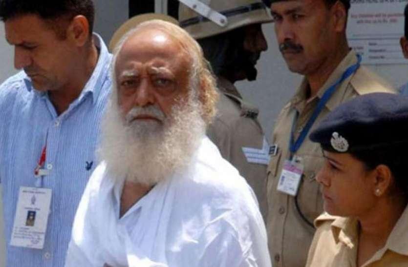 आसाराम के खिलाफ रेप केस में फैसला आज, पति की हत्या के बाद बढ़ाई गई वर्षा गुप्ता की सुरक्षा