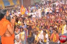 पतंजलि अस्पताल के उद्घाटन पर बोले बाबा रामदेव- '2050 तक भारत को विश्व की आध्यात्मिक शक्ति बनाना है'