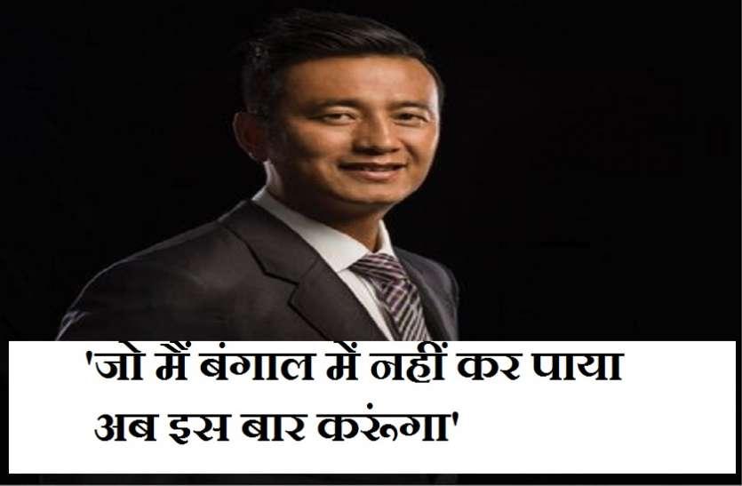 नई पार्टी के जरिए फिर से राजनीति में उतर रहे हैं बाईचुंग भूटिया, मुख्यमंत्री पवन चामलिंग को देंगे चुनौती