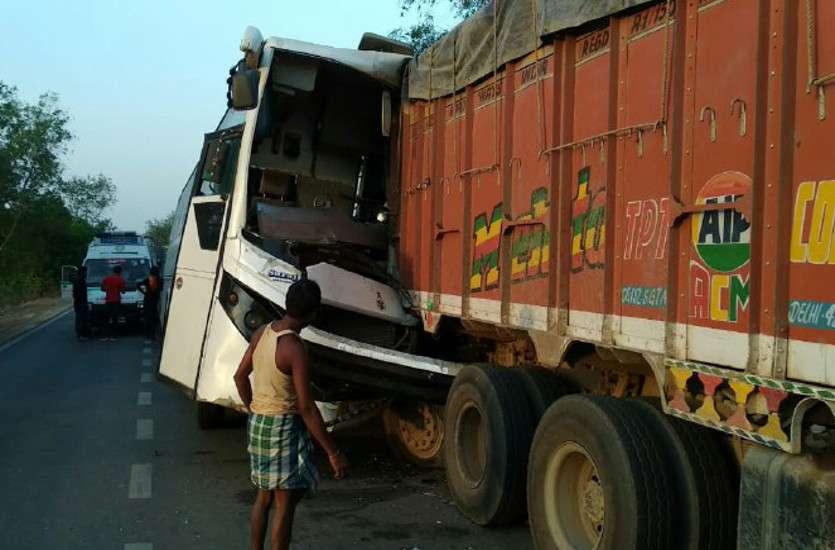सभी घायलों को भेजा गया धरमजयगढ़ सिविल अस्पताल, इलाज जारी