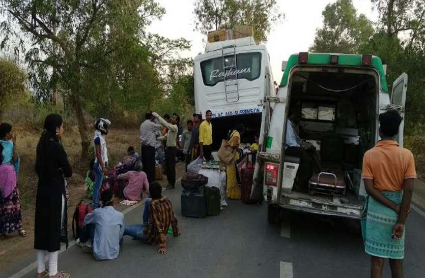 Big Breaking- यात्रियों से भरी बस की ट्रक से टक्कर, मची अफरा-तफरी इतना हुआ नुकसान