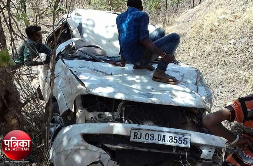 बांसवाड़ा : समाईमाता पहाड़ी से 200 फीट नीचे खाई में गिरी पूर्व राज्यमंत्री की कार, बड़ा हादसा टला