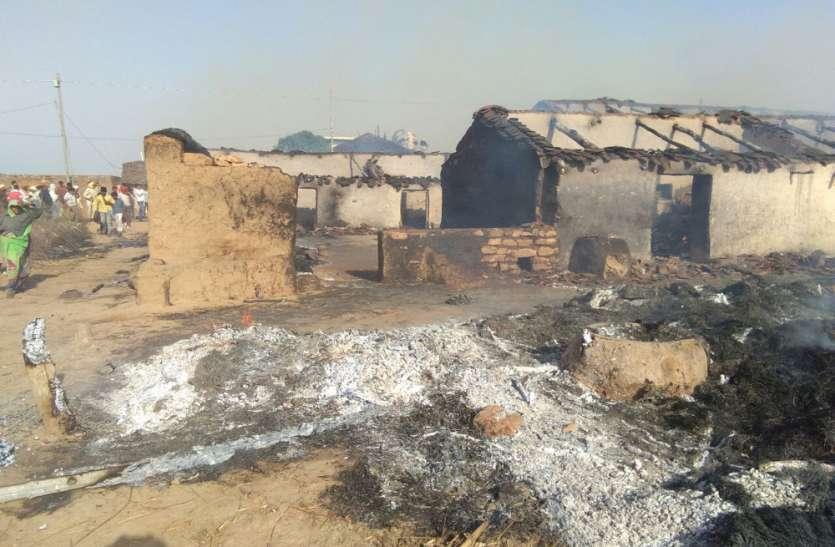 आग का कहर: लपटों ने दर्जन भर आशियानों को जलाकर किया खाक, लाखों की गृहस्थी राख