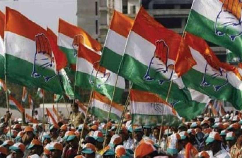 कांग्रेस की दिल्ली रैली के लिए भीड़ जुटाने  का टारगेट