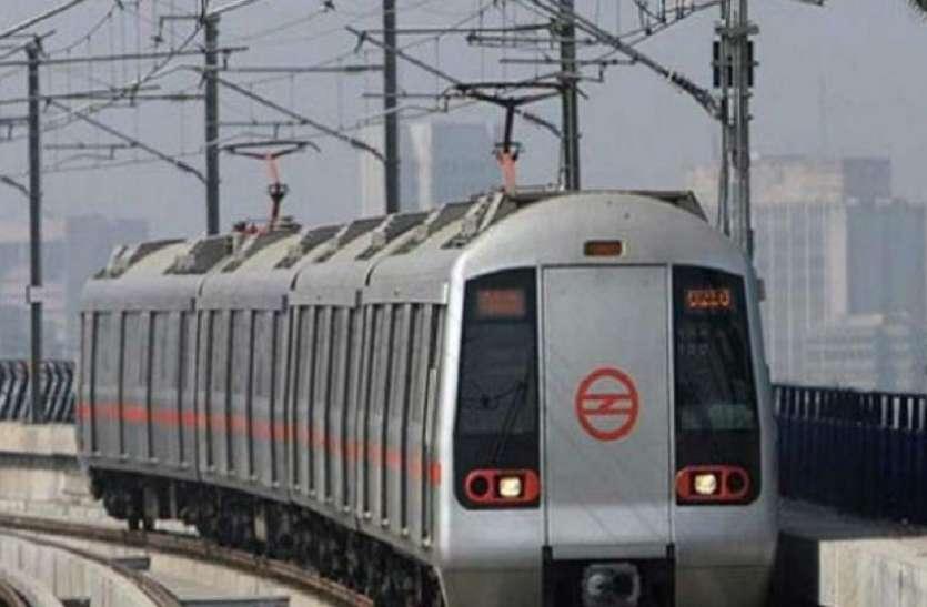दिल्ली मेट्रो ने 27 लाख यात्रियों को दिया झटका, अब बढ़ाया इस चीज का किराया
