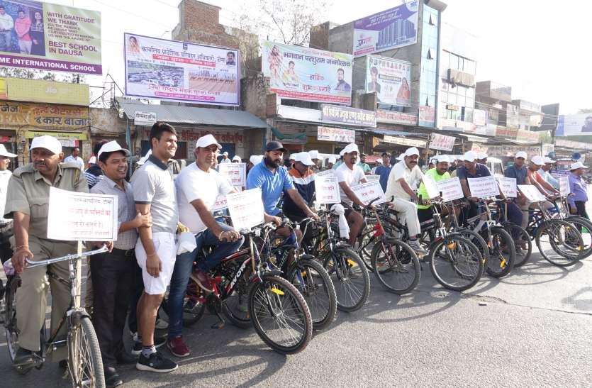 साइकिल रैली से दिया सडक़ सुरक्षा का संदेश