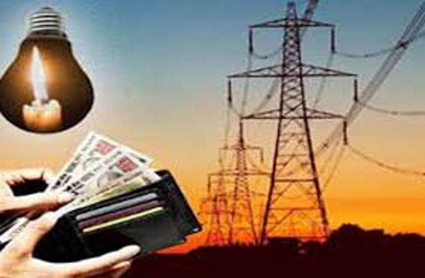 अघोषित बिजली कटौती पर मुआवजा दिलाने दिल्ली सरकार ने बनाई पावर कट पॉलिसी... मप्र में पहले से तय है!