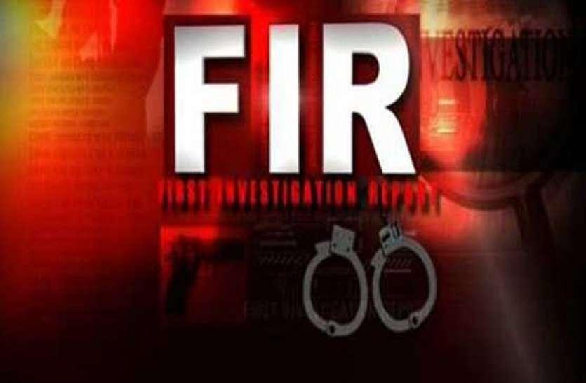 दहेज हत्या के आरोप में पति समेत सात नामजद, धोखाधड़ी में चार के खिलाफ मुकदमा दर्ज