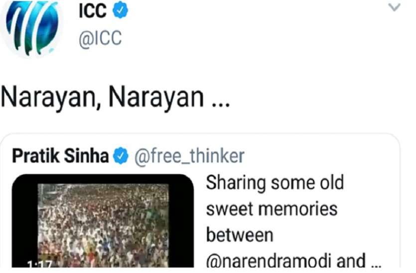 ICC ने 'नारायण नारायण' लिखकर शेयर किया पीएम मोदी और आसाराम का ये पुराना वीडियो, बाद में किया डिलीट
