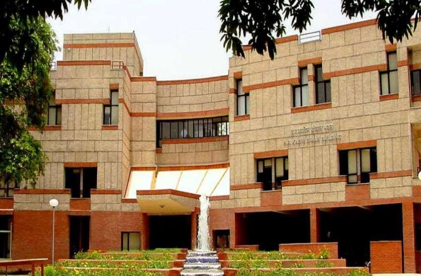 खुशखबरी: आईआईटी कानपुर के छात्र अब ऑस्ट्रेलिया में कर सकेंगे पीएचडी, ला ट्रोब के साथ हुआ करार