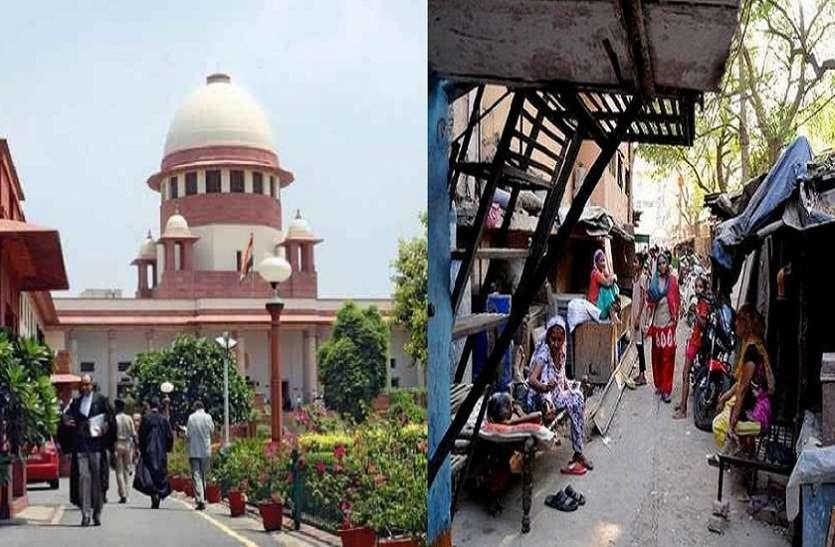 दिल्ली: 1700 अवैध कॉलोनियों में निर्माण पर SC ने लगाई रोक, 2 हफ्ते में हटाए जाएंगे अवैध कब्जे