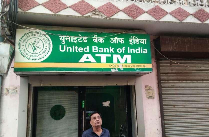 एटीएम से नकली नोट निकलने के मामले में बैंक मैनेजर का आया बयान, बताया कहां हुई चूक