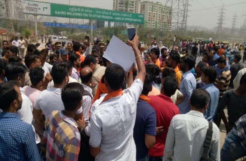 बडी खबरः मदरसे से किशोरी बरामद होने से भड़के हिंदू संगठन, एनएच 24 पर लगाया जाम