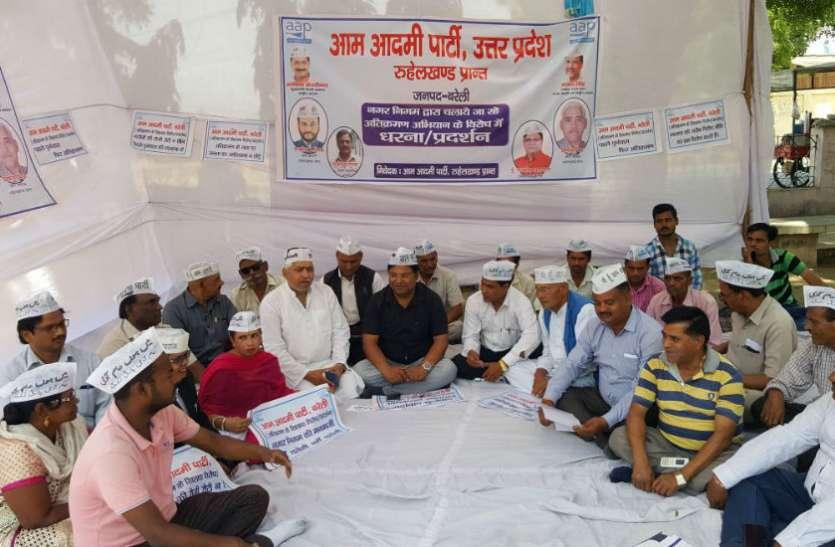 मेयर के अभियान के विरोध में AAP, अतिक्रमण के लिए जिम्मेदार अफसरों पर कार्रवाई की मांग