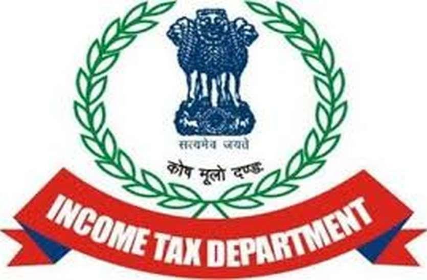 टैक्स वसूलने के लिए आयकर विभाग ने बेच दी करदाता की दुकान