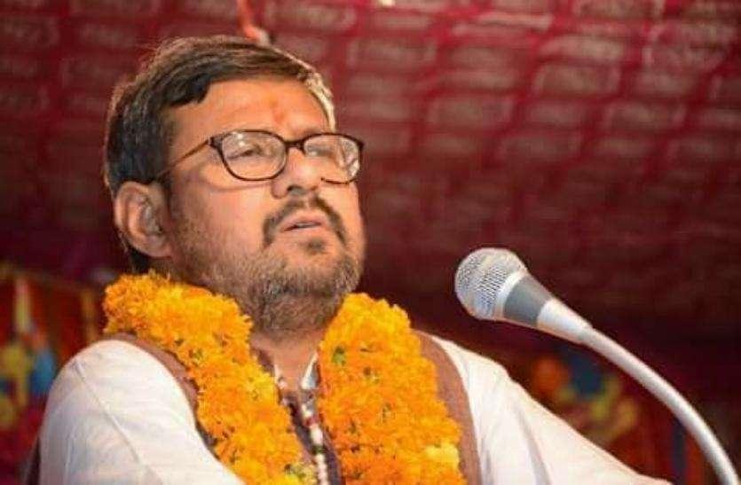 Ashok Katariya