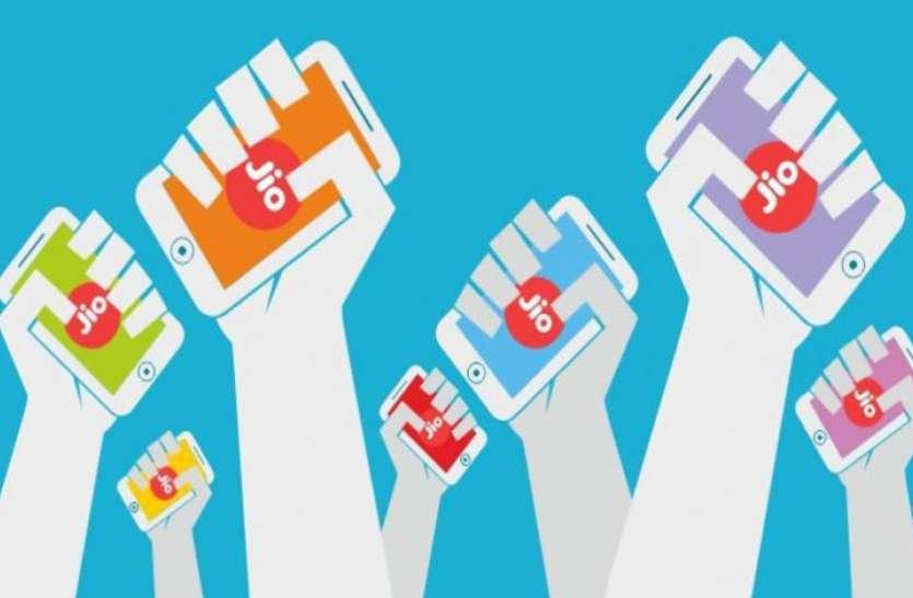 Jio को टक्कर देने के लिए इस टेलीकॉम कंपनी ने पेश किया से दमदार प्लान, 148 रुपए में मिलेगा 126GB